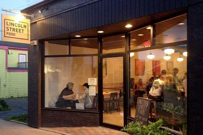 Asian Kitchen Restaurant Saskatoon Menu