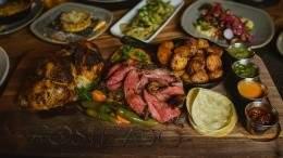 Rostizado Edmonton menu