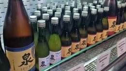 Ontario Spring Water Sake Company