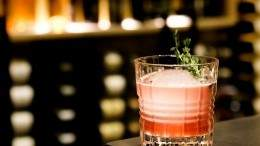 Image for Origo Club's Le Sentier cocktail