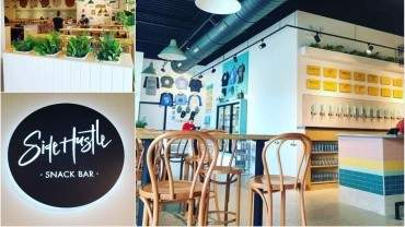Image for Daily bite: Side Hustle Snack Bar opens at North Brewing's new, suburban location in Dartmouth