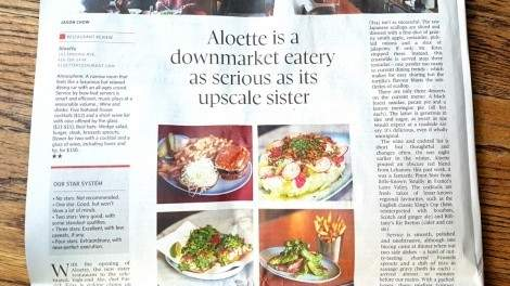 Image for Daily bite: The Globe and Mail debuts new Toronto restaurant critic