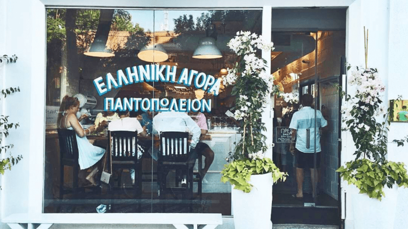 Image for Chef Kalisperas reinvigorates Greek cuisine at Mamakas Taverna