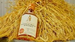 Image for Daily bite: Eau Claire debuts single malt whisky