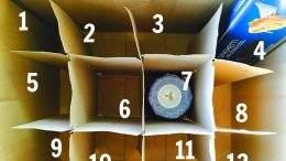 Reverse advent calendar Julie van rosendaal